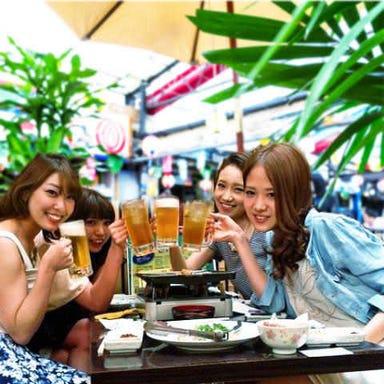 新宿ビアガーデン 天空の街 アジア横丁 コースの画像