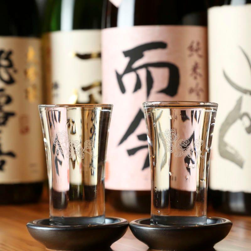 こだわりの日本酒をご用意
