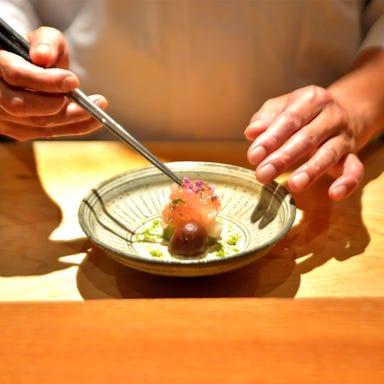 神楽坂 日本料理 斗南  メニューの画像