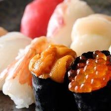 寿司やっこの伝統を継承