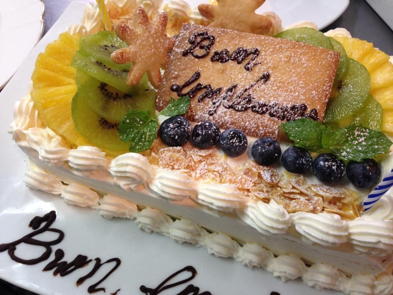 誕生日・記念日 に素敵な思い出を!