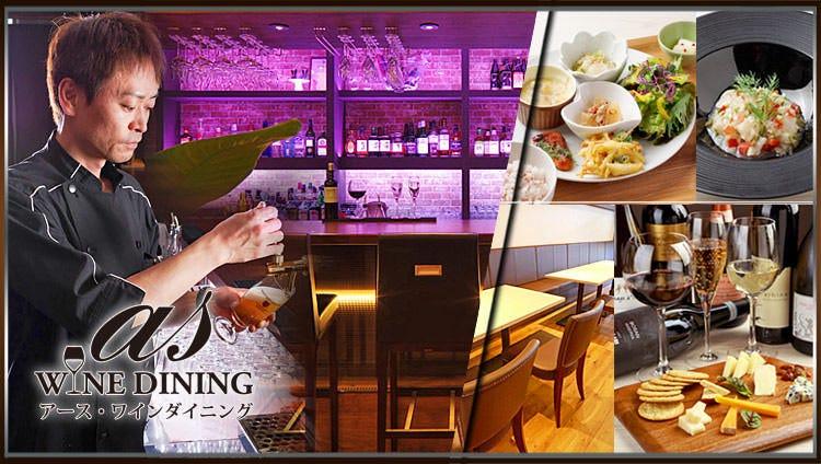 カフェランチ&ダイニング as WINE DINING