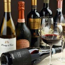 常時12種類のグラスワイン!