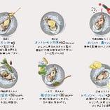 \OPTION/ 生牡蠣だけでも食べ方色々!スタッフのおすすめをご紹介