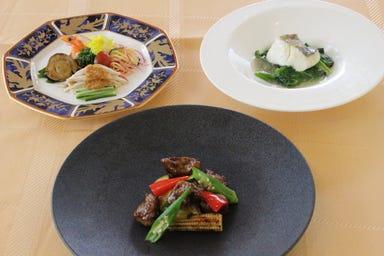 焼津四川飯店&ガーデンズ  コースの画像