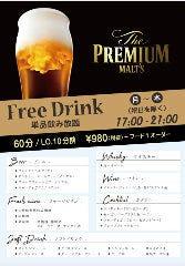薬膳キッチンcoperta(コぺルタ)天神警固店
