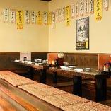 ◆ご宴会におすすめ◆ゆったり足を伸ばせる「掘りごたつの席」