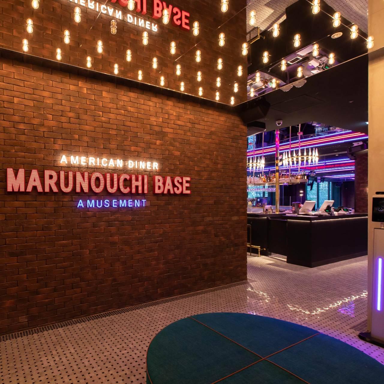 MARUNOUCHI BASE(丸の内ベース)〜アミューズメント〜
