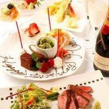 【ディナー】記念日に!乾杯スパークリング、信州牛ステーキ、メッセージ付きデザートを含む全7品コース
