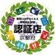 HARIは「京都府新型コロナウイルス感染防止対策認証店」です。