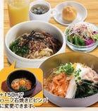 ハーフビビンバ&ハーフ冷麺ランチ