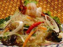 TAWAN THAI