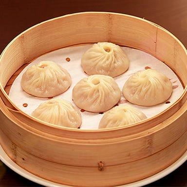 上海小籠包 祥瑞  こだわりの画像