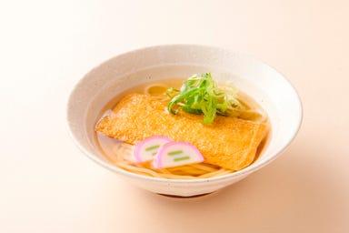 レストラン叡山  メニューの画像