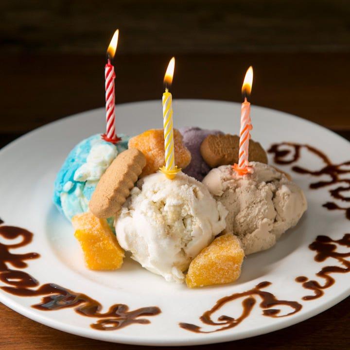 記念日や誕生日などのサプライズに!
