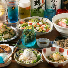 沖縄宴会コースは¥3500~¥4,500