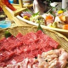 上質なお肉や鮮魚をお得なコースで