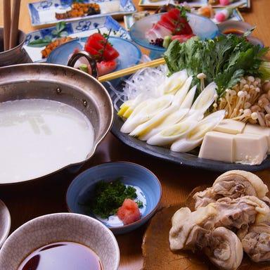 日本料理 銀座 萬菊  コースの画像