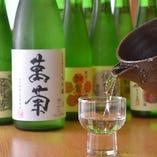 純米吟醸原酒【長野県上田市】
