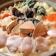 【お料理のみ】東北のあんこうを使ったあんこう鍋コース<全8品> 8,250円