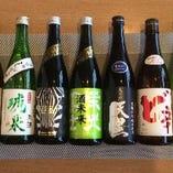 人気の日本酒からコアな日本酒23本入荷しました。
