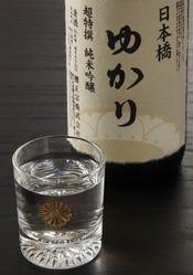 「ゆかり酒」は、灘の老舗蔵「櫻正宗」のご好意で春の園遊会の御用酒