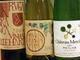 「こだわりの国産ワイン」
