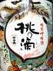 京都  桃の滴   純米吟醸