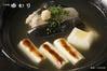 天然のスッポン鍋(丸鍋)