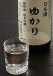 「ゆかり酒」は春の園遊会の御用酒と同じものを提供