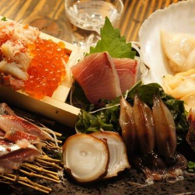 魚々楽  コースの画像