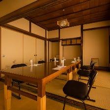 【2階】お座敷席個室