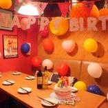 誕生日や記念日には素敵な空間を演出♪