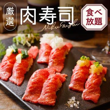 炙りにく寿司食べ放題 肉バル 29○TOKYO 岡山駅前店 コースの画像