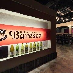 Baresco【バレスコ】