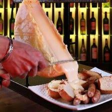 濃厚ラクレットチーズが楽しめる♪