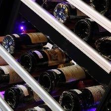 ソムリエの店主が厳選したワイン
