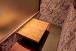 デートや二人飲みの際に最適なお部屋【掘りごたつ席(2名様用×4部屋)】