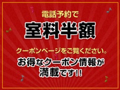 カラオケ ファンタジー 橋本北口店