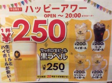 三ツ星マート 浜松葵東店  こだわりの画像