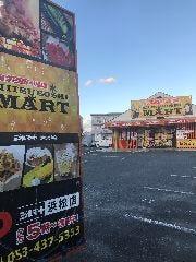 三ツ星マート 浜松葵東店