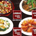 中華食酒館天一坊