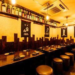 海鮮 個室居酒屋 囲炉裏-いろり- 神楽坂店