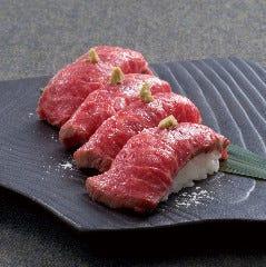 和牛ローストビーフ肉寿司