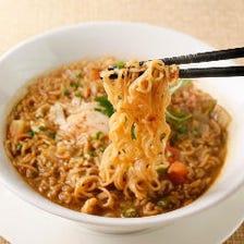 卵入りネパール風ワイワイ(乾麺)スープヌードル