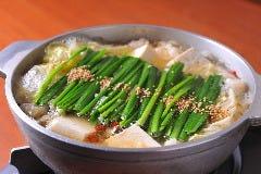 ~塩味~(にんにく不使用)鶏のだしに、生姜と黒胡椒のアクセントがきいた、スッキリとした味わいです。