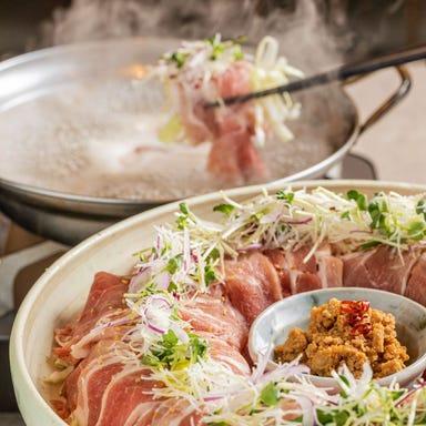 北海道産肉と直送海鮮の個室居酒屋 蔵之助 函館五稜郭店 こだわりの画像