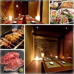 北海道産肉と直送海鮮の個室居酒屋 蔵之助 函館五稜郭店