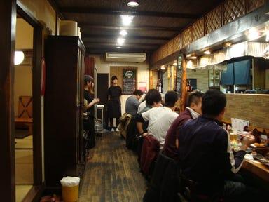 大好きや 渋沢店 コースの画像