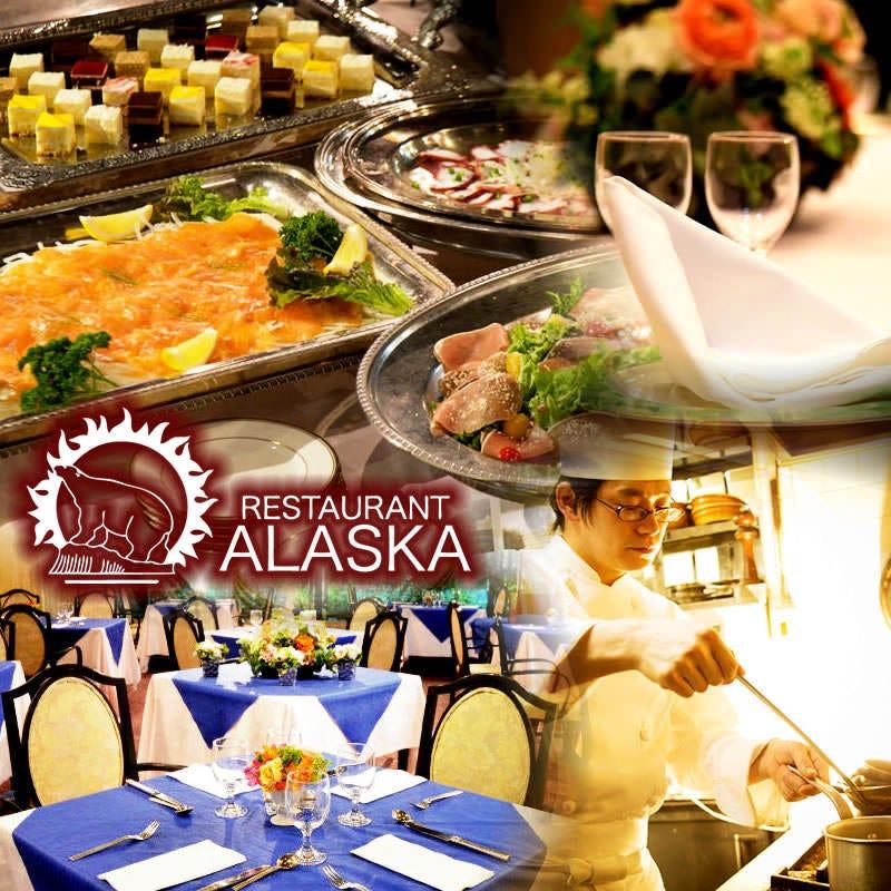アラスカ 築地店